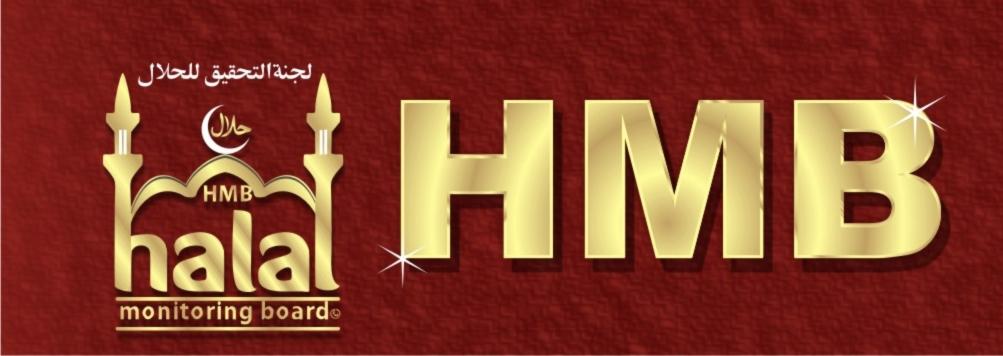 HMB Halal